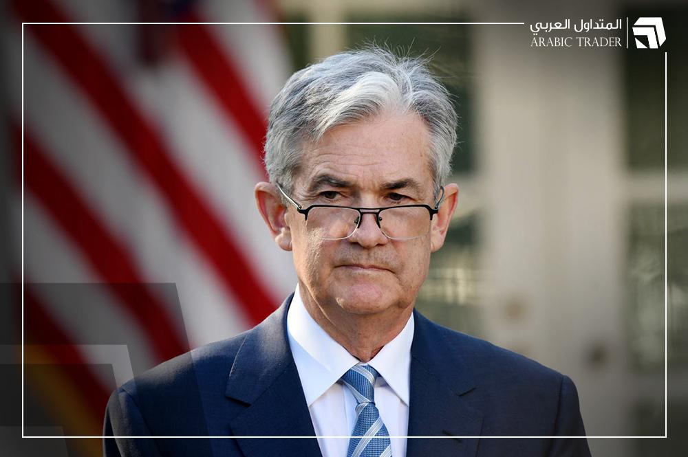 تغطية تصريحات محافظ الفيدرالي الأمريكي حول الأوضاع الاقتصادية