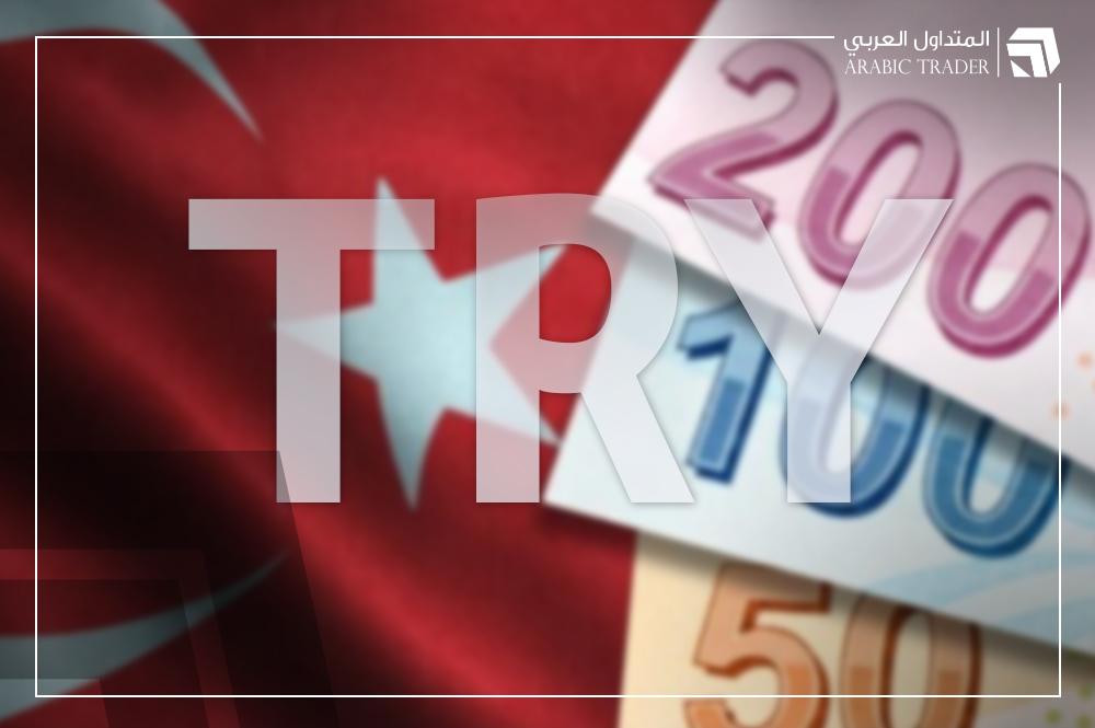 الدولار ليرة USDTRY وتداولات حذرة حول 7.70