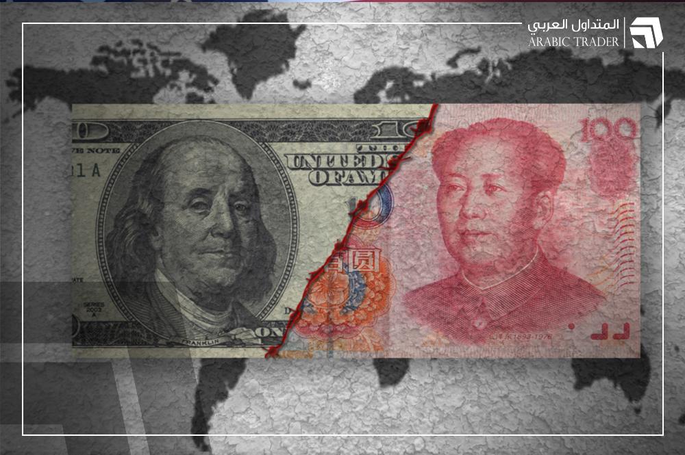 بنك الصين يحدد سعر اليوان مقابل الدولار USD عند 6.5749