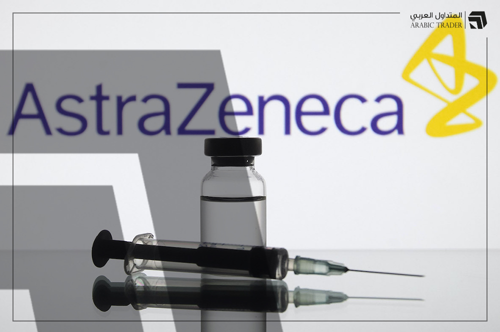 مسؤول أوروبي يوجه انتقادات قوية إلى لقاح أسترازينيكا