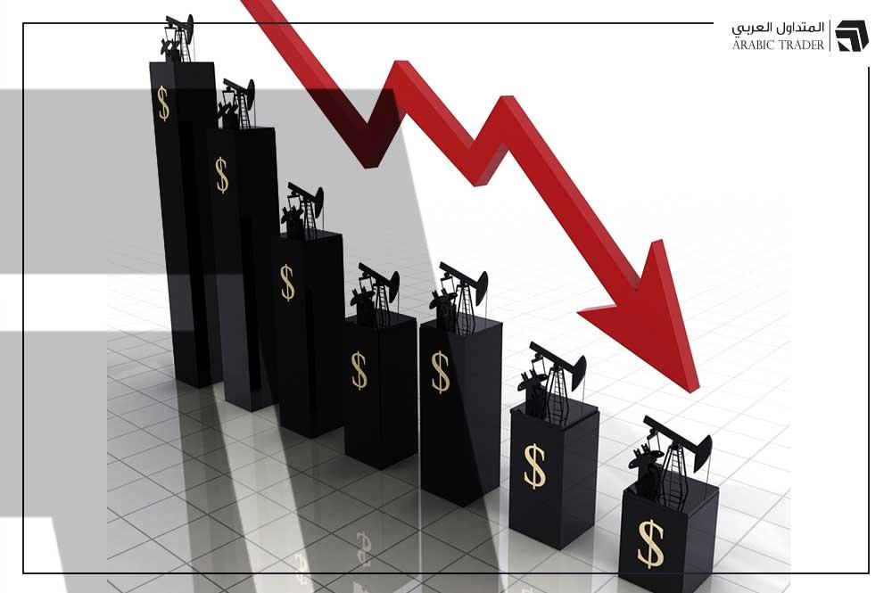 لماذ انخفض سعر النفط الخام OIL ؟