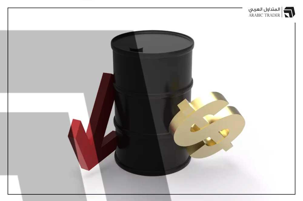 النفط يتراجع مع فشل أوبك في التوصل لقرار بشأن إنتاج النفط