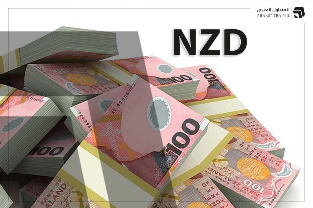 لماذا صعد الدولار النيوزلندي بهذه القوة بعد قرار الفائدة؟