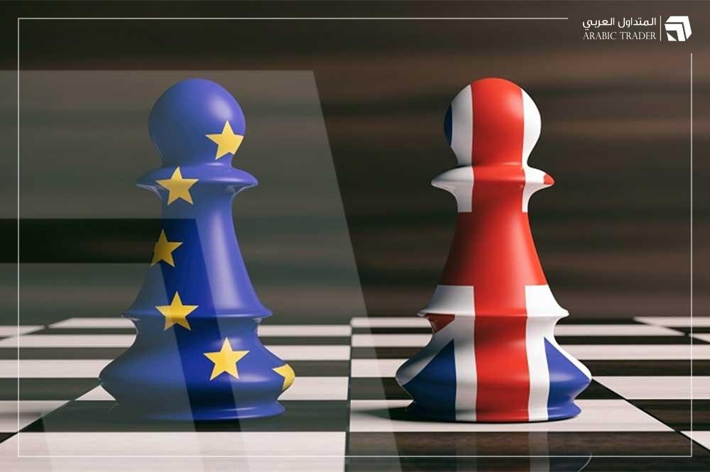 مسؤول أوروبي: مباحثات البريكست الحالية هي الفرصة الأخيرة