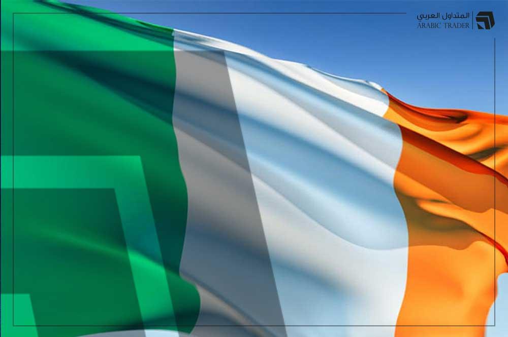 معدل البطالة في أيرلندا خلال أكتوبر عند 7.3%