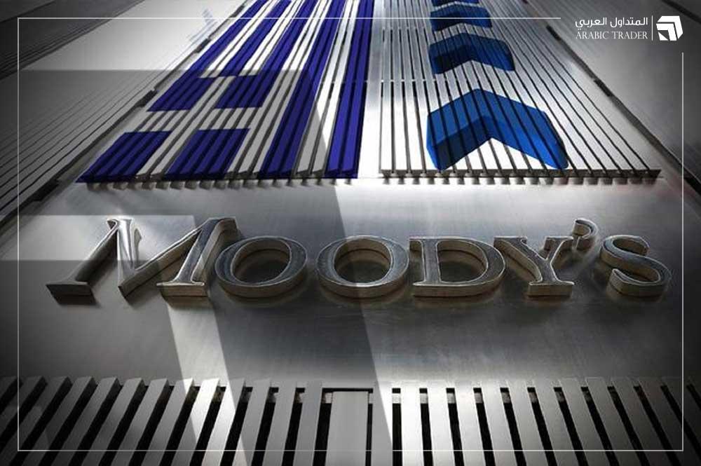وكالة موديز تخفض التصنيف الإئتماني لمدينة نيويورك