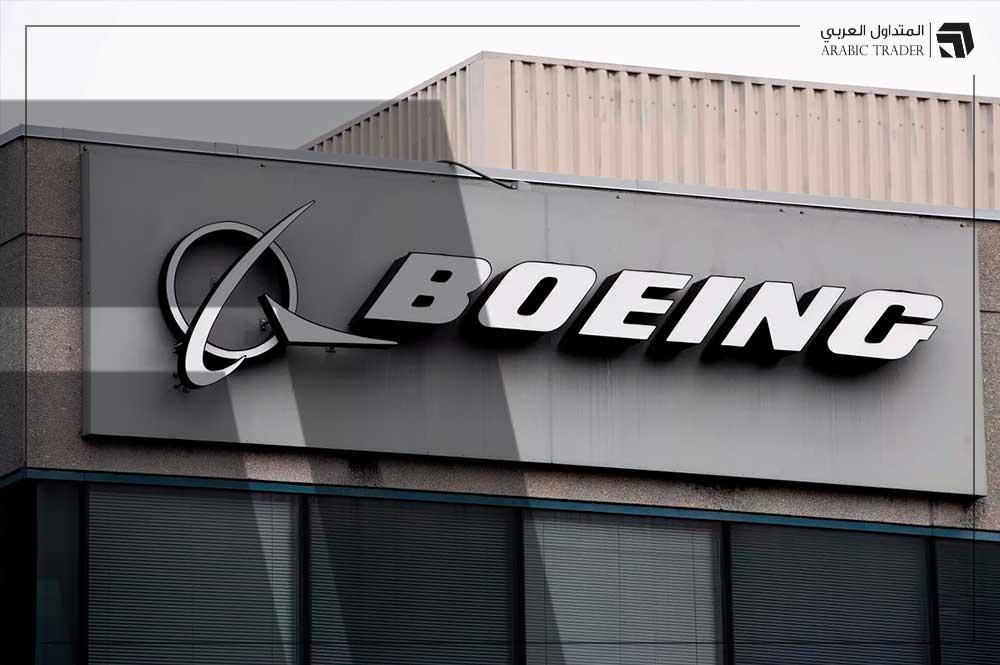 شركة بوينج تقرر خفض العمالة ضمن مخطط خفض تكاليف التشغيل