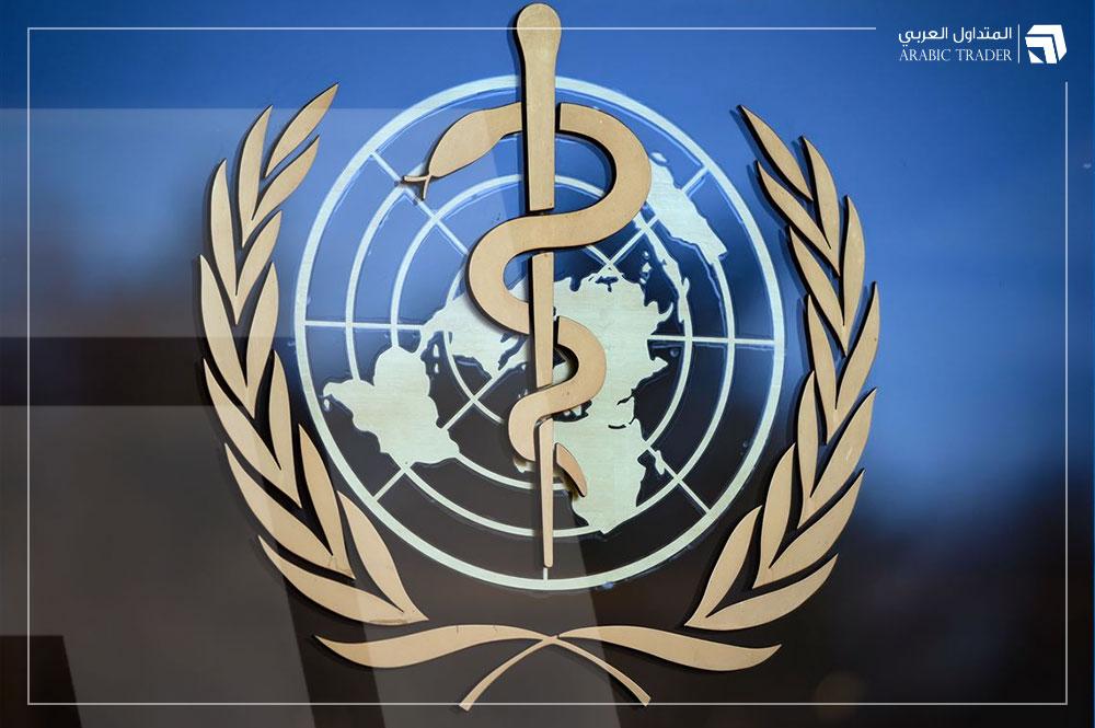 منظمة الصحة العالمية: مخاوف كورونا لاتزال قائمة