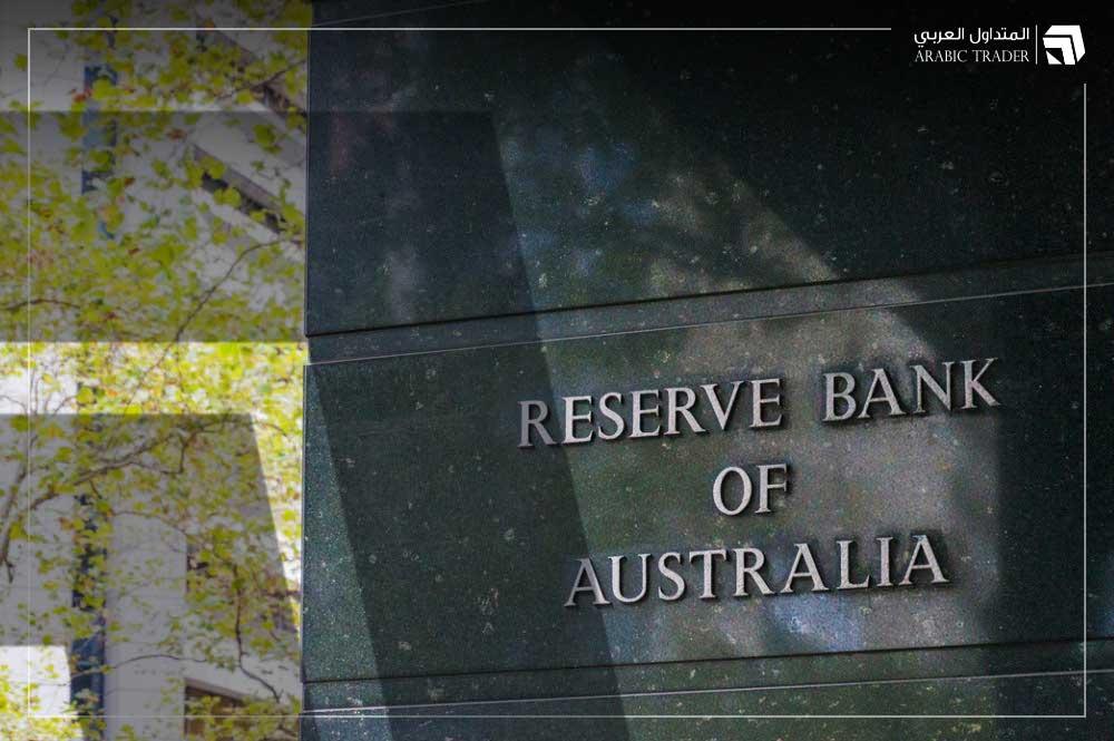 بيان السياسة النقدية الصادر عن الاحتياطي الاسترالي - نوفمبر