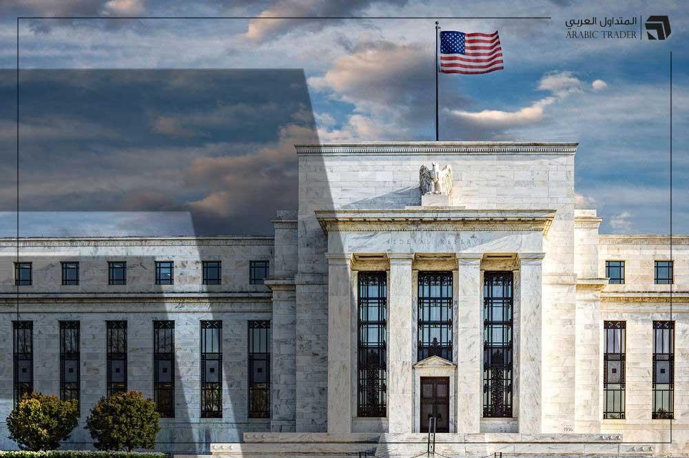 بيان الفائدة الصادر عن البنك الاحتياطي الفيدرالي - نوفمبر