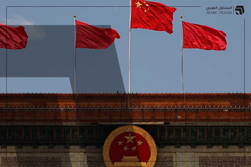 بنك الصين يحدد سعر اليوان مقابل الدولار USD عند 6.4617