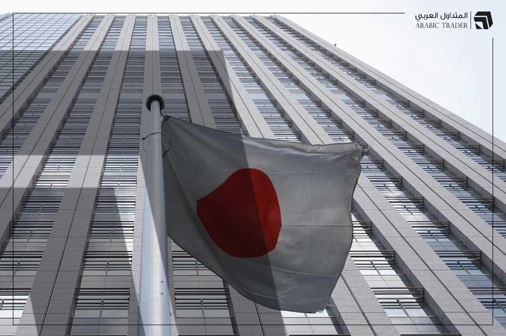 تقرير التطلعات الاقتصادية الصادر عن بنك اليابان - أكتوبر