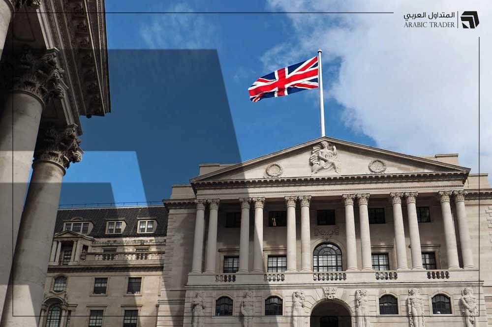 عضو بنك إنجلترا: الظروف الاقتصادية العامة لم تتغير كثيرا عن بداية العام