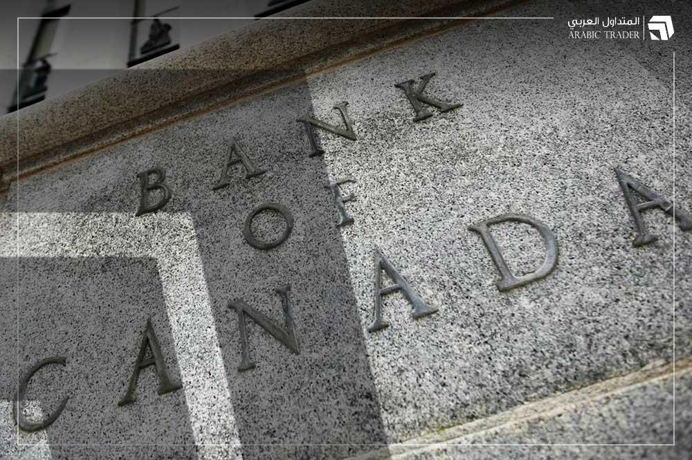 نائب محافظ بنك كندا تدلي بتصريحات جديدة حول وضع الاقتصاد