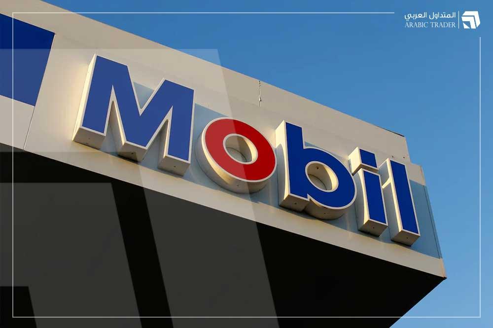 هبوط أسعار النفط يدفع إكسون موبيل لخفض العمالة