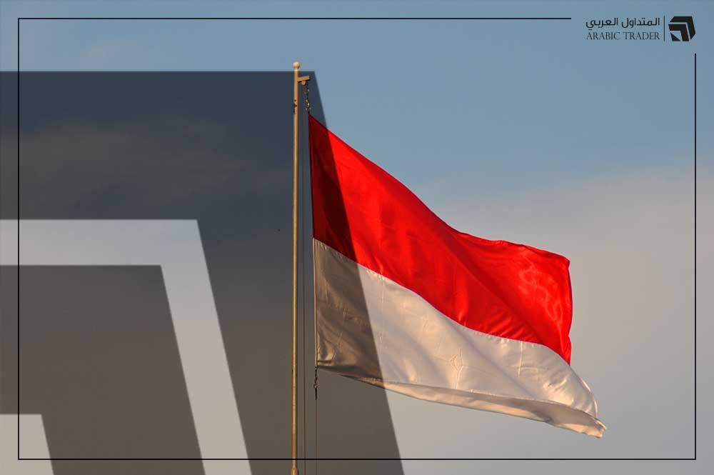إندونيسيا تعتزم فرض ضرائب على الشركات الكبرى