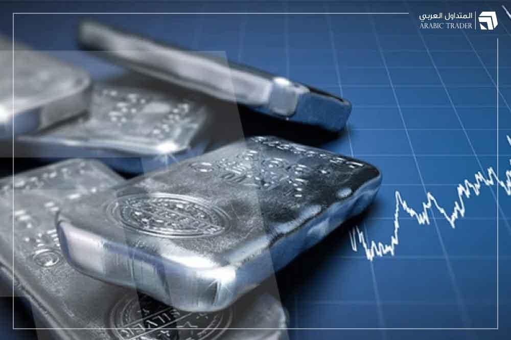 الفضة ترتفع بنسبة 70% خلال عام واحد
