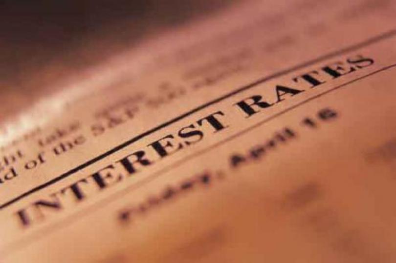 بنك إنجلترا: لن نرفع معدل الفائدة حتى وصول البطالة إلى 7%
