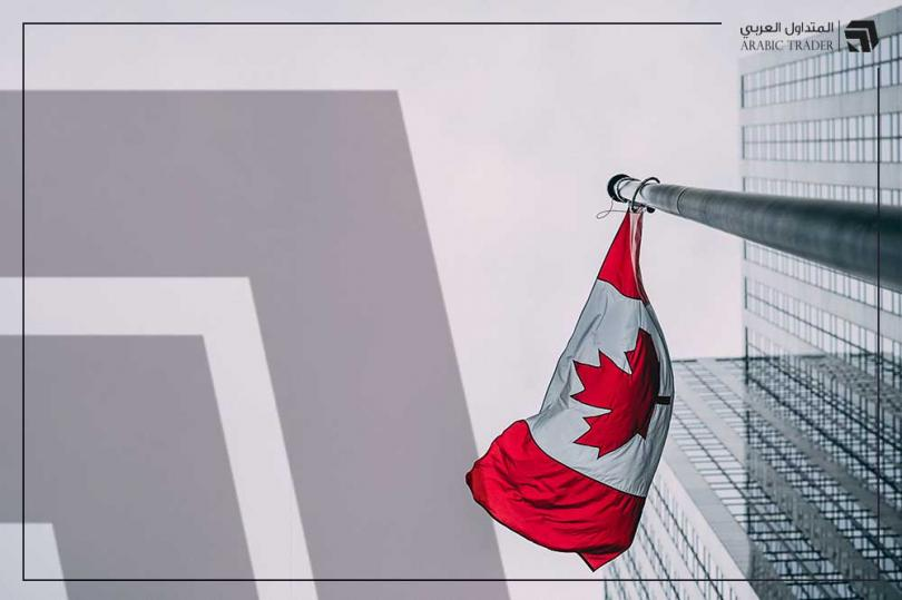 أداء إيجابي لبيانات سوق العمل في كندا خلال سبتمبر الماضي