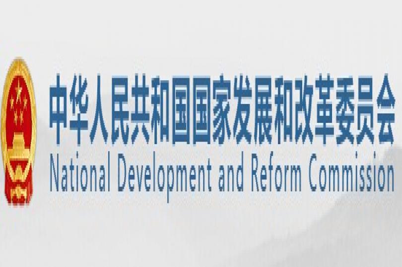هيئة التنمية والإصلاح في الصين: الأوضاع الاقتصادية مستقرة وتتجه نحو التحسن
