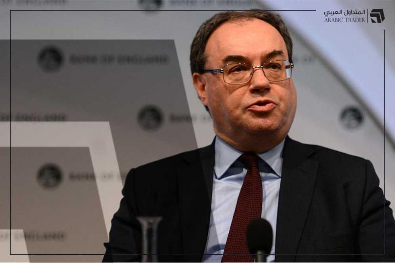 أهم تصريحات محافظ بنك إنجلترا خلال المؤتمر الصحفي