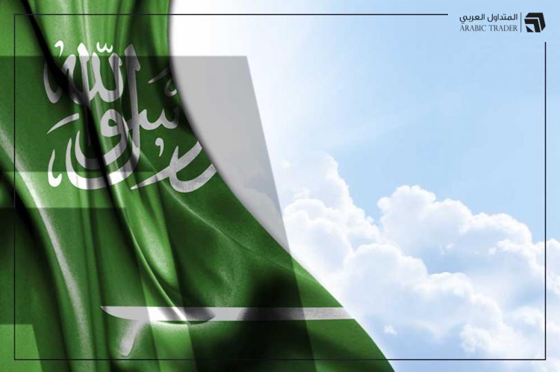 السعودية تواصل خفض حيازتها من سندات الخزانة الأمريكية