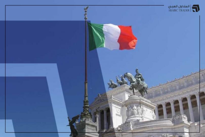تقرير: إيطاليا تعتزم رفع توقعاتها للنمو الاقتصادي هذا العام