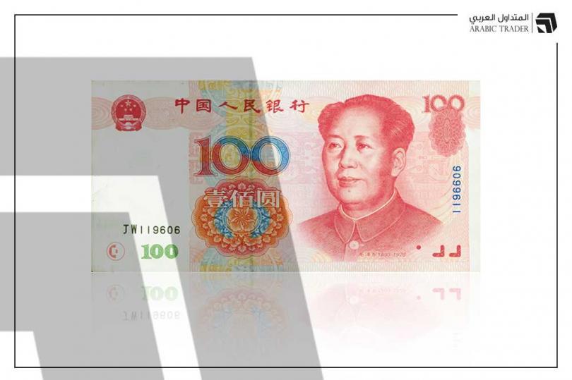 بنك الصين يحدد سعر صرف اليوان عند 6.9752