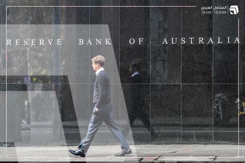 أهم نقاط تقرير الاستقرار المالي الصادر عن الاحتياطي الاسترالي