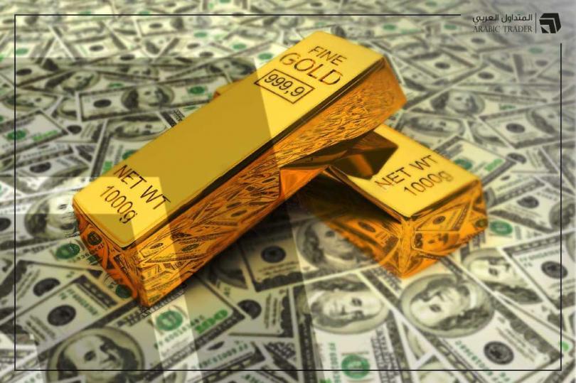أسعار الذهب تواصل الهبوط منذ اجتماع الفيدرالي الأمريكي