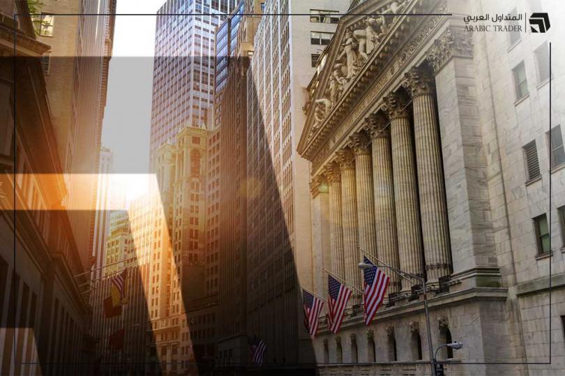 العقود الآجلة للمؤشرات الأمريكية تتراجع مع بداية الأسبوع