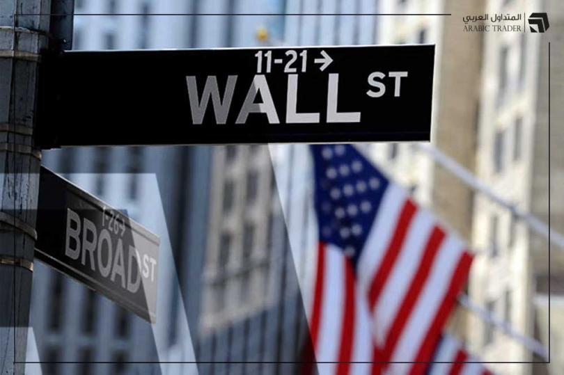 المؤشرات الأمريكية تتراجع بعد أرباح أمازون المخيبة للآمال