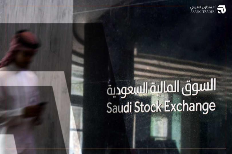 للجلسة الرابعة على التوالي .. الأسهم السعودية في المنطقة الحمراء
