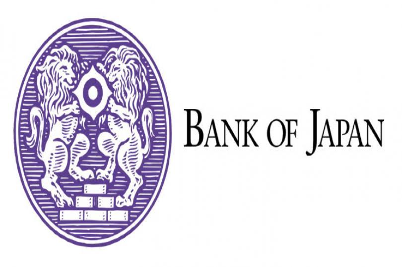 أهم النقاط الواردة في ملخص الآراء الصادر عن بنك اليابان