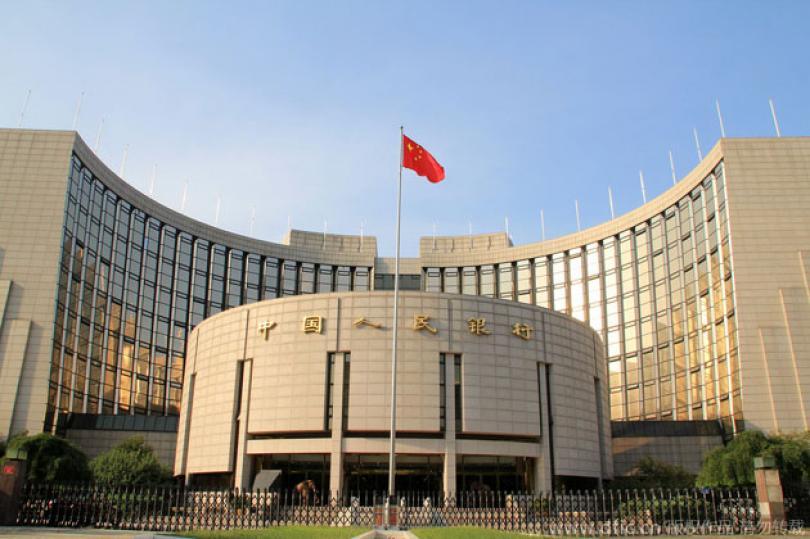 بنك الصين الشعبي يحدد سعر صرف اليوان عند 6.3712