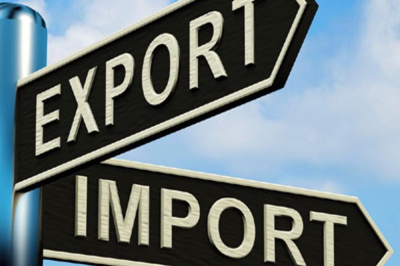 فائض الميزان التجاري في منطقة اليورو يصل إلى 22.4 مليار خلال يوليو