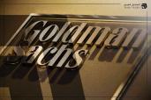 لماذا خفض جولدمان ساكس توقعاته بشأن نمو الاقتصاد الأمريكي؟