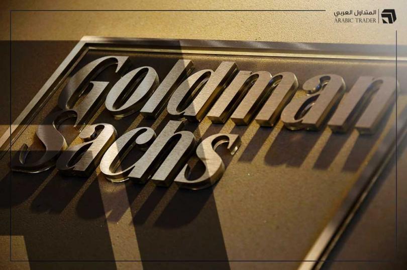 جولدمان ساكس يتوقع ارتفاعات قياسية جديدة لأسعار الذهب