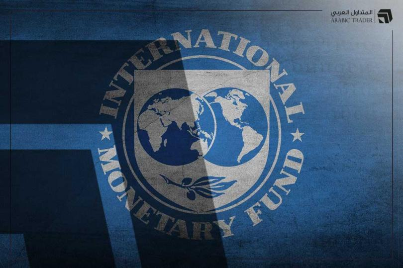 النقد الدولي يعلق على استخدام العملات الرقمية كعملة وطنية