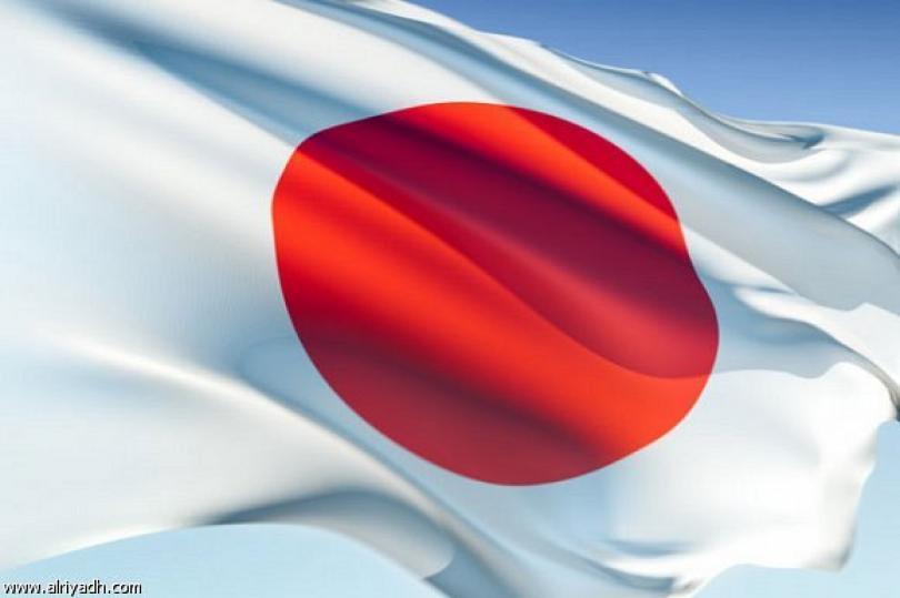 الحكومة اليابانية سوف تخفض إصدارها للسندات الحكومية