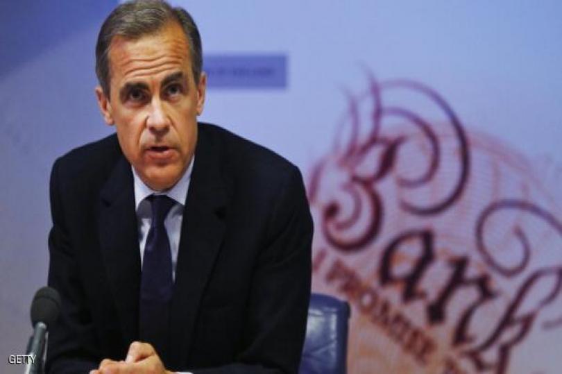 كارني: البنوك البريطانية أكثر مرونة مما كانت عليه قبل الأزمة المالية