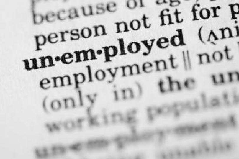 التغير في البطالة الألمانية تفوق التوقعات
