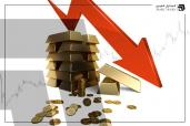 الذهب يتراجع بفعل الضغوط من قبل الدولار الأمريكي