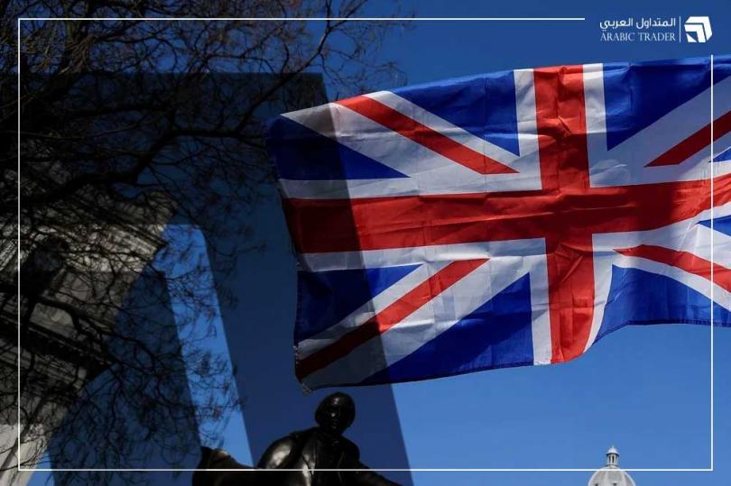 تحسن إعانات البطالة في بريطانيا خلال سبتمبر الماضي