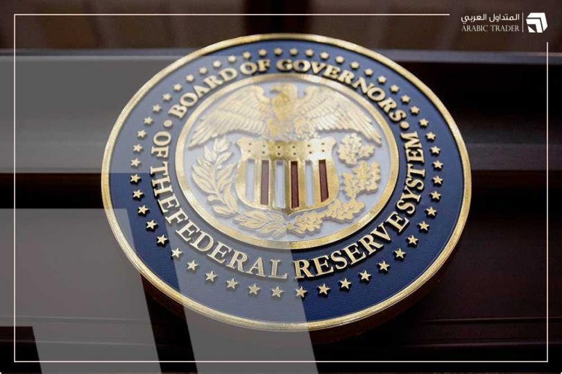 نص بيان الفائدة الصادر عن الاحتياطي الفيدرالي الأمريكي - يوليو