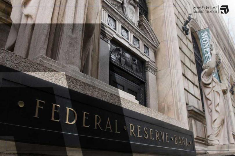 عضو الفيدرالي الأمريكي السابق يتوقع بدء خفض شراء السندات قريبا