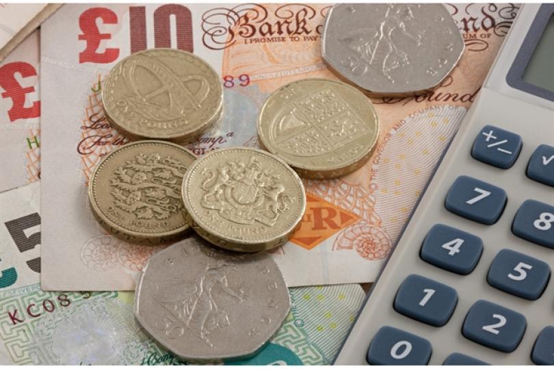 إبقاء بنك انجلترا على حجم برنامج مشتريات الأصول دون تغيير