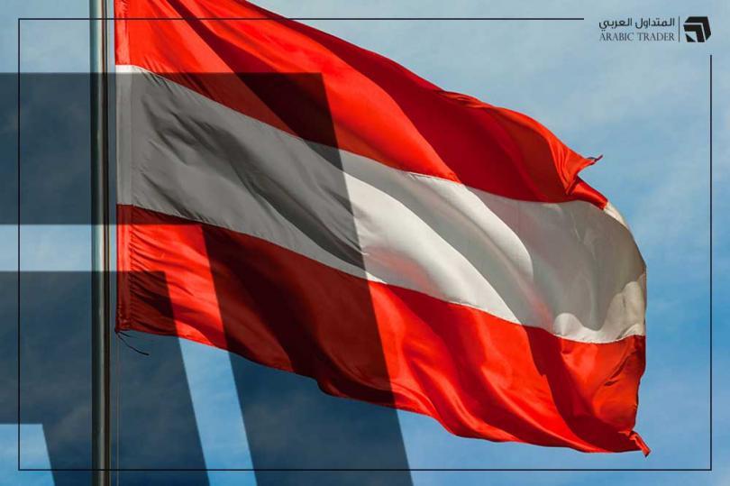 مستشار نمساوي يحث القادة الأوربيين على اتفاق تمويل الاقتصاد