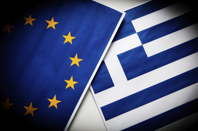 خفض سقف برنامج الإقراض الطارئ لليونان