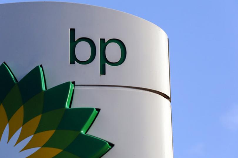 شركة BP تحقق أعلى خسارة في تاريخها